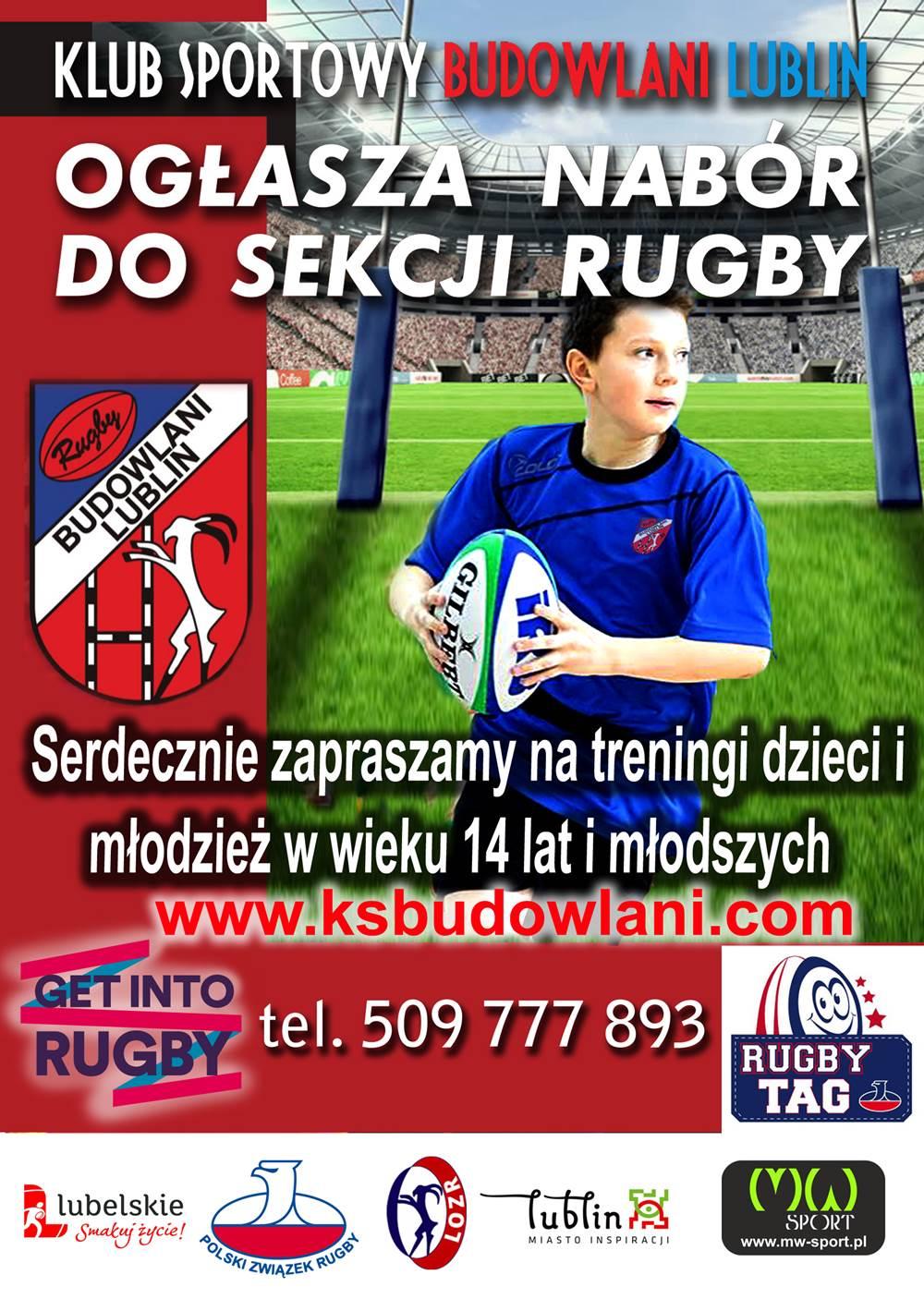 KS Budowlani Lublin-nabór zawodników-PLAKAT 2017